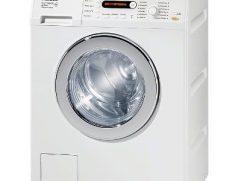 Перални с капацитет 7кг